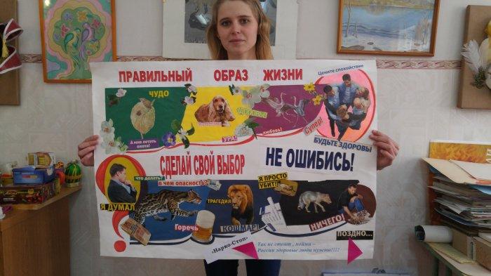 Общероссийская акция «Сообщи, где торгуют смертью!»